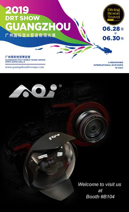 AOI DRT Show Guangzhou 2019
