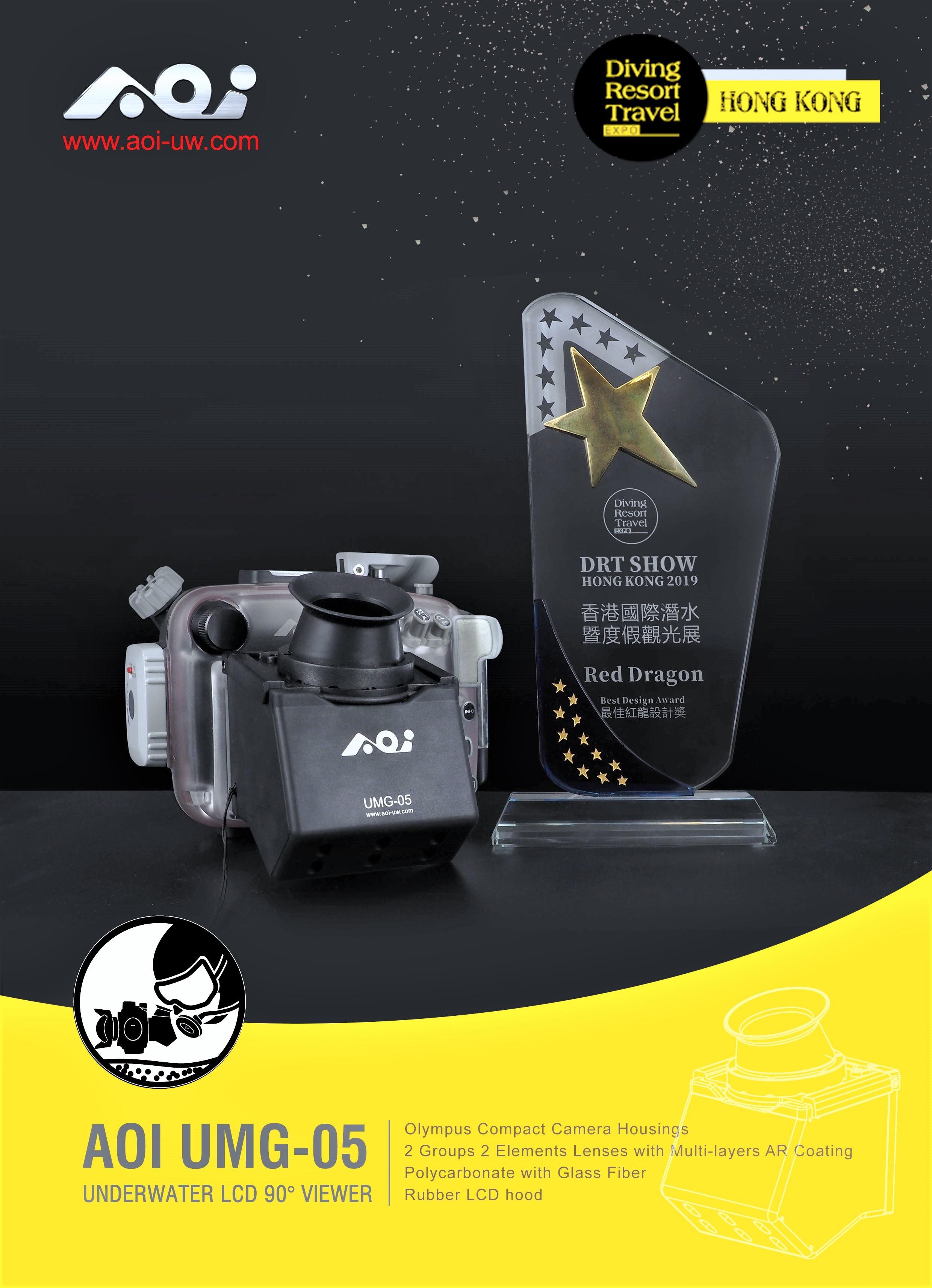 AOI UMG-05